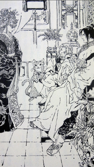 Shinchosha edition artwork Shadow 1