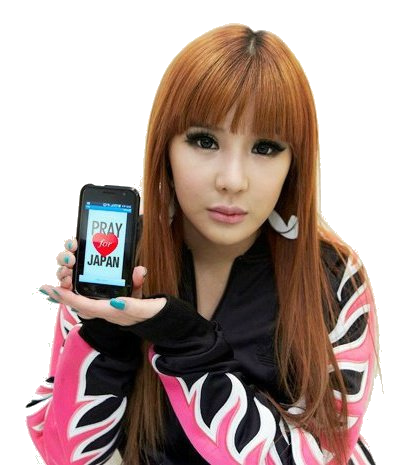 2ne1 minzy dating rumors Minzy plastic surgery rumors is about her nose job minzy insist that her nose job is out of necessity however she is formerly of the girl group 2ne1.