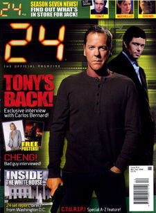 24OfficialMag12