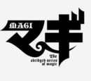 MAGI: The Abridged Series of Magic