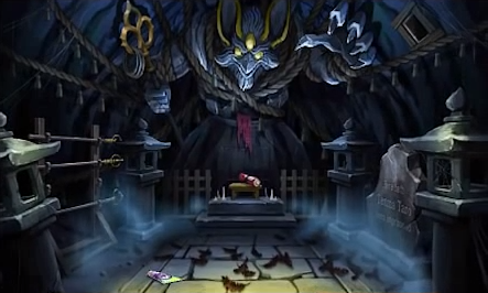 File:Forbidden Chamber.png