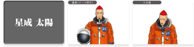 File:HoshinariSprites1.jpg