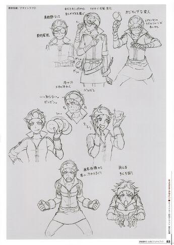 File:ChishioConceptArt3.JPG