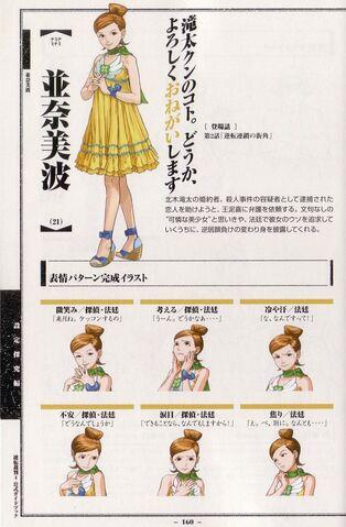 File:Fanbook Alita 1.jpg