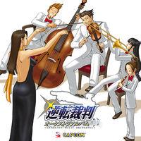 GS-Orchestra Tanomi
