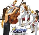 Gyakuten Saiban Orchestra Album ~Gyakuten Meets Orchestra~