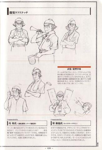 File:09-mugitsura02.jpg