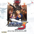 GS3 original-soundtrack.jpg