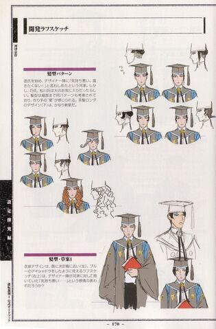 File:15-kawadsu03.jpg