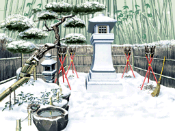 File:Temple Garden.png