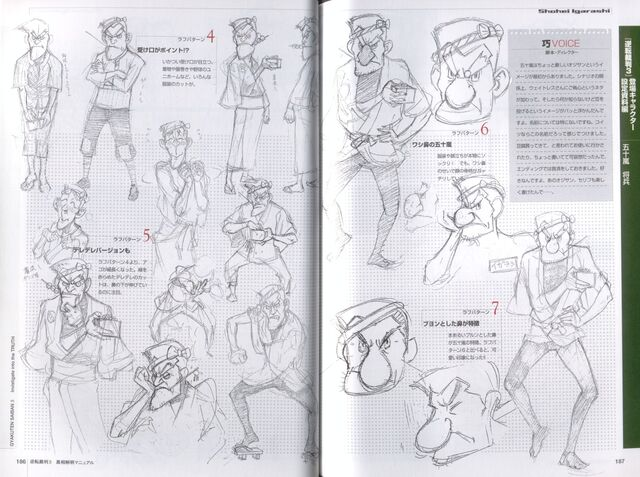 File:Fanbook Kudo 2.jpg