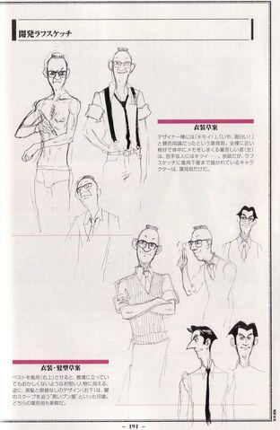 File:22-hamigaki03.jpg