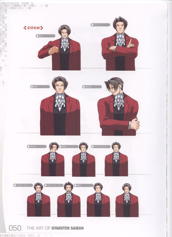 File:AoGS Edgeworth 3.jpg