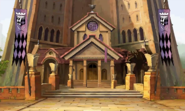 File:Great Archive Entrance.png