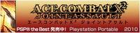 Portal:Ace Combat: Joint Assault