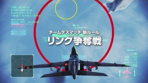 Ace Combat Infinity Update 13 Trailer (Japanese)