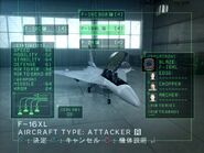 F-16XL in Hangar