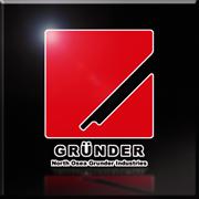 North Osea Gründer Industries (Emblem) - Icon