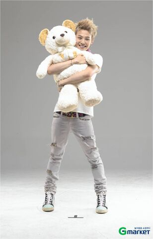 File:G dragon with a teddy bear.jpg