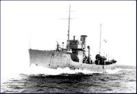 HMCS Fundy (J88)