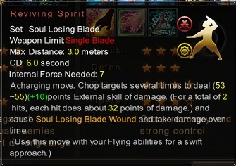 (Soul Losing Blade) Reviving Spirit (Description)