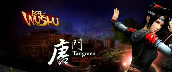 Tangmen Banner