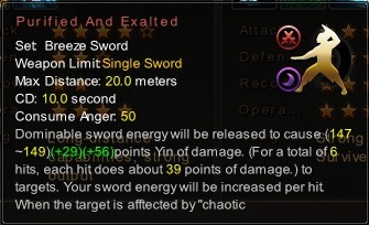 (Breeze Sword) Purified And Exalted (Description)