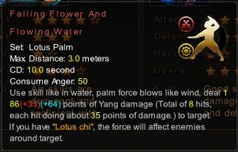 (Lotus Palm) Falling Flower And Flowing Water (Description)