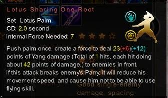 (Lotus Palm) Lotus Sharing One Root (Description)