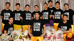 Liondancemenbc