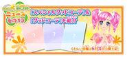 1505 news banner10
