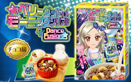 Dance Chocolate