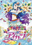 Aikatsu DVD Rental 24