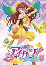 Aikatsu DVD Rental 22