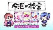-Mezashite- Aikatsu! - 27 -720p--CC64DB67-.mkv snapshot 23.58 -2013.04.19 15.33.03-