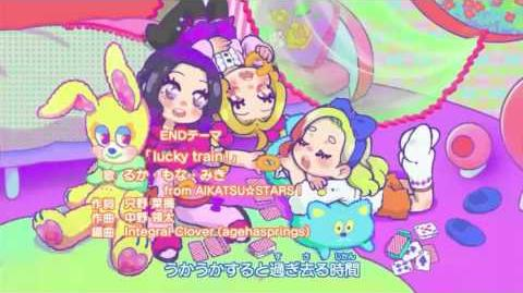 (HD)Aikatsu! New Ending 7 Official「lucky train!」アイカツ HD