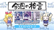 -Mezashite- Aikatsu! - 20 -720p--0891A5A9-.mkv snapshot 23.58 -2013.02.27 16.30.36-