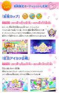 DCD News-127 7