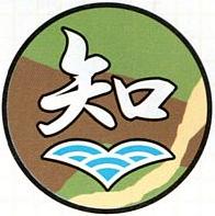 Chi-ha logo