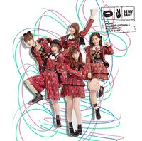 AKB48 - Kuchibiru ni Be My Baby Type B
