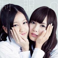 N46 SeifukuNoMannequin TypeB
