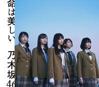 N46 Inochi wa Utsukushii Type B