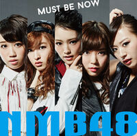 NMB48 - Must be now Type C Reg