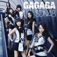 600px-SDN48 GAGAGA B