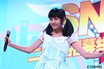 SNH48 LiYiTong Auditions