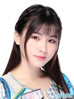 Chen GuanHui