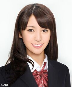 Eguchi-aimi