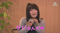 Bimyo YokoyamaYui Episode9