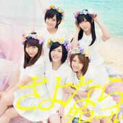 AKB48 - Sayonara Crawl Type-B Reg