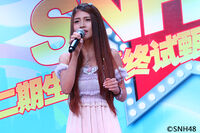 SNH48 WangYiWen Auditions